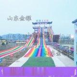 景区滑道吸引游乐的彩虹滑道 游乐坦克