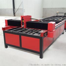 重型台式数控等离子切割机 金属板材数控切割机