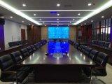 南京市拼接屏 監控中心