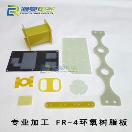 东莞 r4环氧树脂板 绝缘板 磁环电感底板加工厂家