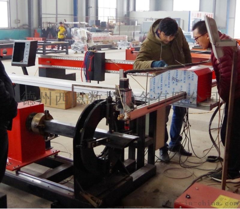 西恩数控台式切割等离子切割机 台式切割机