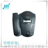 宝利通 Pro SE-225三方通话音频会议系统