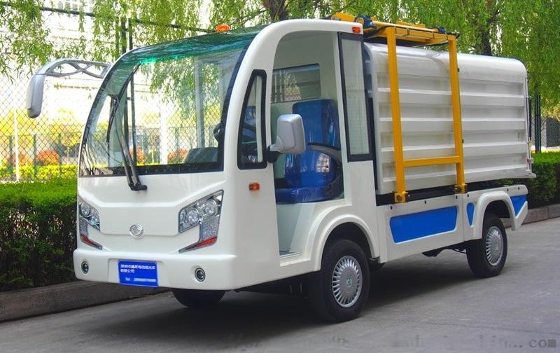 鑫跃4轮电动侧吊桶车XY-GT8