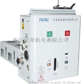 VS1-12侧装户内高压真空断路器机构散件配件