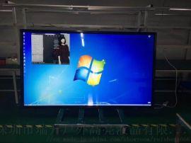 LG55寸4K超清高亮液晶屏 户外广告屏
