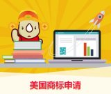 優質的商標代理_廣東省專業的商標代理哪家賣得好