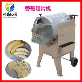 洋葱切片机 香蕉切片机 多功能切菜机