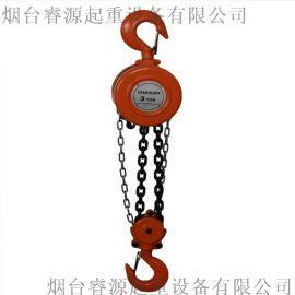 手拉葫芦链条类2t*3m,单轨小车手拉葫芦