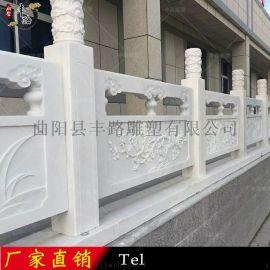 汉白玉石雕栏杆 青石升旗台栏板 大理石河道护栏