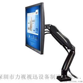 17-27寸電腦顯示器桌面支架可旋轉