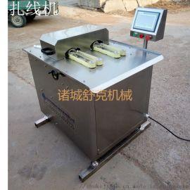 电动香肠扎线机源头厂家