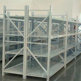 西安世杰货架厂家 横梁式轻型重型货架现货供应
