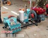内蒙古阿拉善盟BW320泥浆泵地基加固水泥注浆泵多少钱
