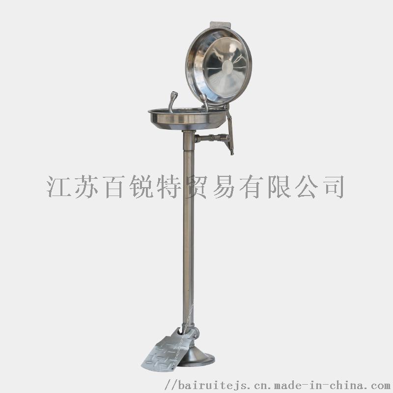 BTL22立式踏板不锈钢翻盖洗眼器