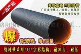HDPE钢带波纹管生产厂家