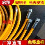 耐高压树脂软管油管 树脂耐磨高压软管总成