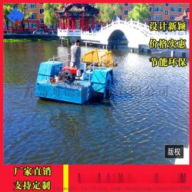 保洁公司  割草船 水草清理设备 水葫芦打捞船
