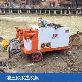云南高压注浆泵双缸双液注浆泵厂价出售