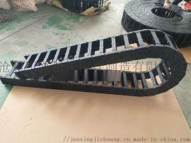 供应电缆拖链塑料拖链尼龙拖链穿线拖链钢制拖链拖链