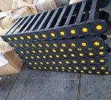 線纜 油管用塑料拖鏈 尼龍拖鏈