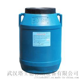 游泳池消毒剂速溶氯片强氯缓释三氯异 尿酸纳颗粒
