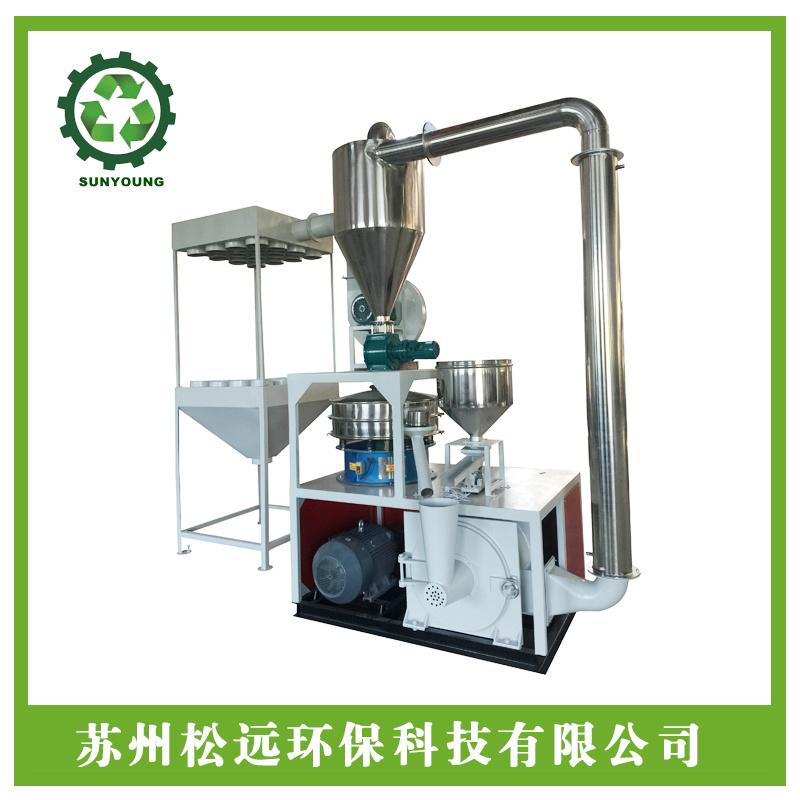 廠家製造大功率500塑料磨粉機