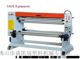 广东专业制造分切机厂家胶带分切机优质产品