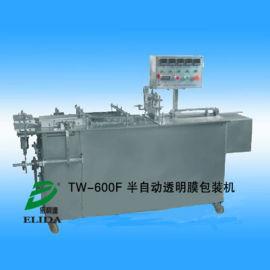 梅州薄膜包装机运作稳台山半自动封装机