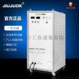 深圳高压容量 马达 喇叭自动充磁机 一秒充磁