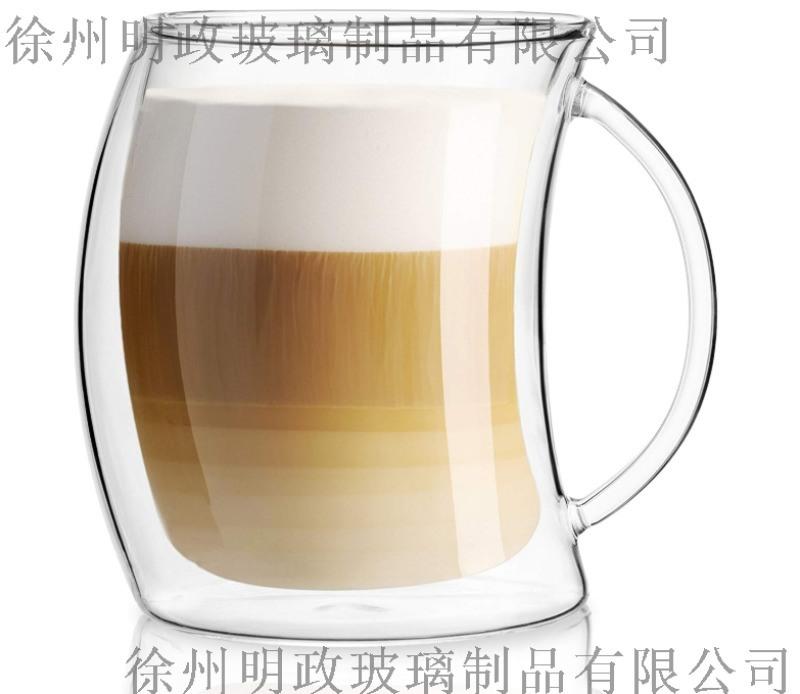 双层玻璃杯 耐热带把手马克杯高硼硅透明创意水杯