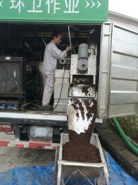 粪便净化处理车,新型吸污车,环保化粪池清理车