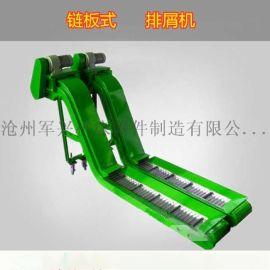 """机床排屑机的保养与检修详细介绍""""链板式排屑机""""定制"""