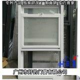 鋁合金提拉窗 上下提升滑動窗 電動智慧窗