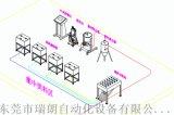 小型加料系统,自动配料系统,配料输送系统