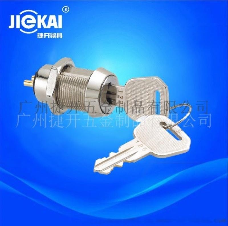 捷开JK2811电门电源锁钥匙开关台湾锁环保