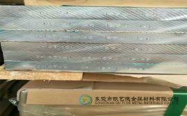 航天2A12铝板厂家 2A12铝厚板机械性能