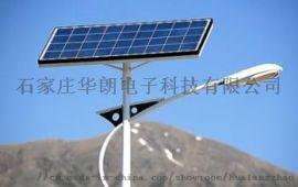 石家庄太阳能路灯厂家,太阳能灯具,路灯厂家