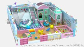 淘气堡 蹦床 滑梯 海洋球 儿童乐园