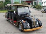 蘊含古典美的河南電動老爺車