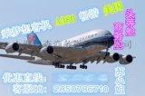 哪裏定便宜國航上海北京往返來回倫敦商務艙頭等艙機票申請