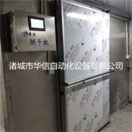 热泵海产品烘干机,空气能烘干设备