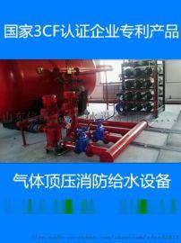 山东信昌达专业维修泵房气体顶压给水设备