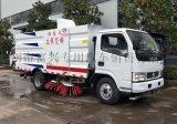 10吨扫路车 纯吸式扫路车