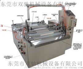廠家直銷廣東省全自動SMT復卷機 木漿無紡布覆卷機