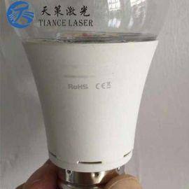 东莞紫外激光镭雕机,LED灯具塑料激光镭射机
