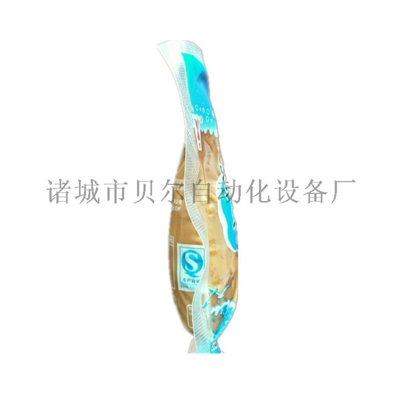 冷冻鳕鱼连续全自动抽真空包装机设备-420型包装机
