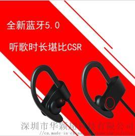 工厂私模跨境U8改进版挂耳式 无线运动蓝牙耳机