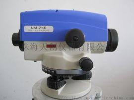 激光水准仪 NAL24R激光水准仪