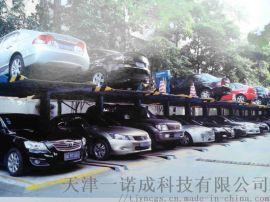 框架式无避让立体车库天津非标定制立体停车设备