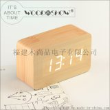 木头钟led电子时钟木质闹钟声控夜光创意床头钟表